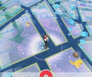Ходите больше и чаще вместе с Pokemon GO.