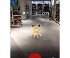 Скриншоты Pokemon GO