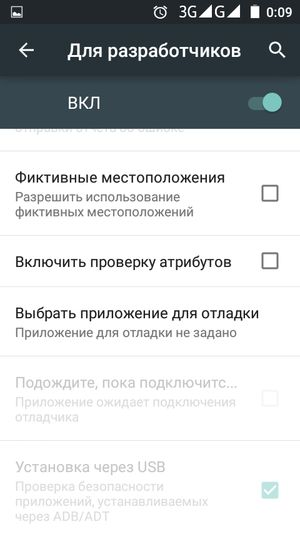 mock_location