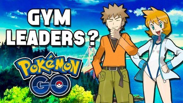 Гимы Pokemon GO