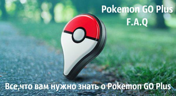 Pokemon GO Plus F.A.Q.