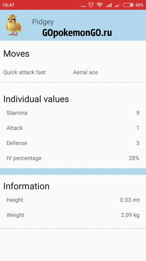 PokeMesh - лучшая карта покемонов для Android