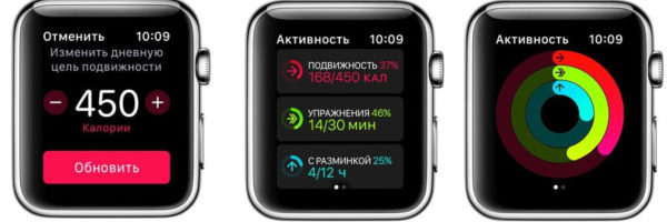 Pokemon GO доступен на Apple Watch!