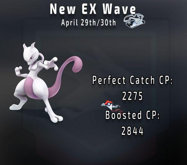 Новые EX рейды в Pokemon GO - 29 или 30 апреля 2018