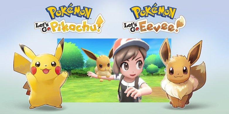 Pokemon Lets GO Pikachu и Pokemon Lets GO Eevee - все, что нужно знать