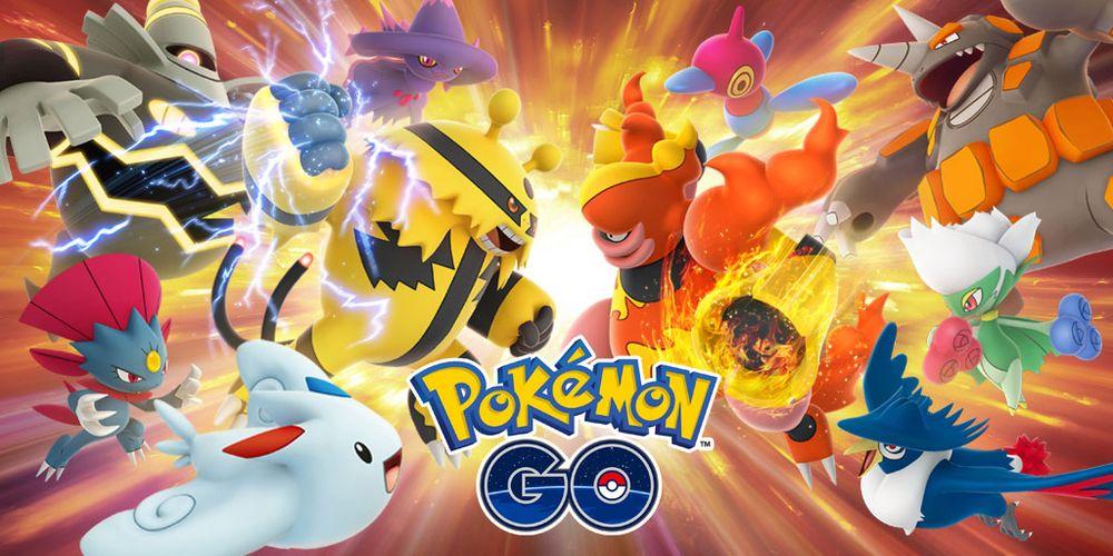 Design Glory: Pokemon GO AR-игры
