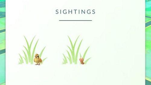 "Меню ""Sightings"""
