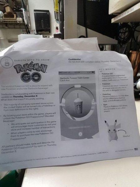 Pokemon GO и Starbucks: пей кофе, завоевывай гимы, собирай предметы