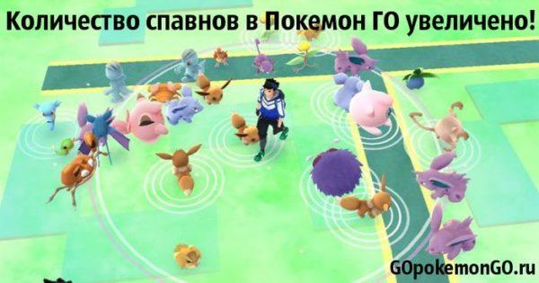 pokemon-go-increase-spawn-758x398