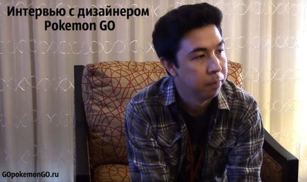 Интервью с дизайнером Pokemon GO