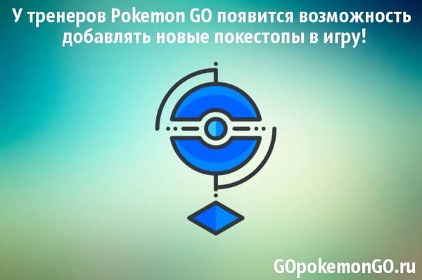 как скачать игру pokemon generation видео