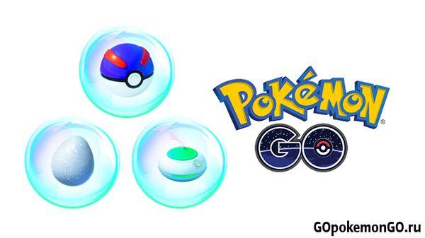 Первые промокоды Покемон ГО стали доступны в США (Sprint)
