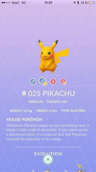 Блестящий (Shiny) Пикачу в Pokemon GO!