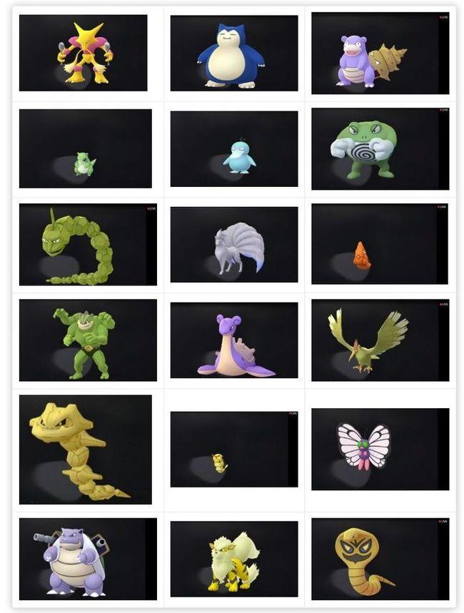 Очень много блестящих покемонов в сетевом трафике Pokemon GO!