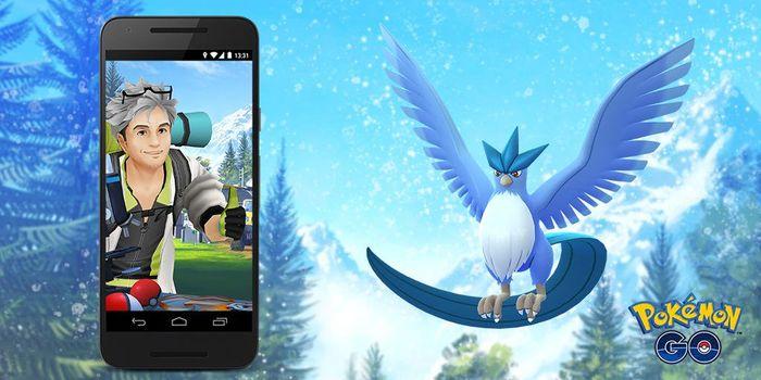 Глобальное испытание в Pokemon GO: 30 июня - 1 июля