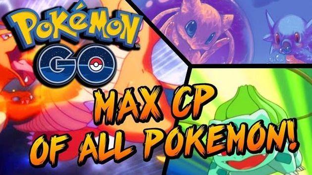 Новые максимальные CP покемонов в Pokemon GO c октября 2018