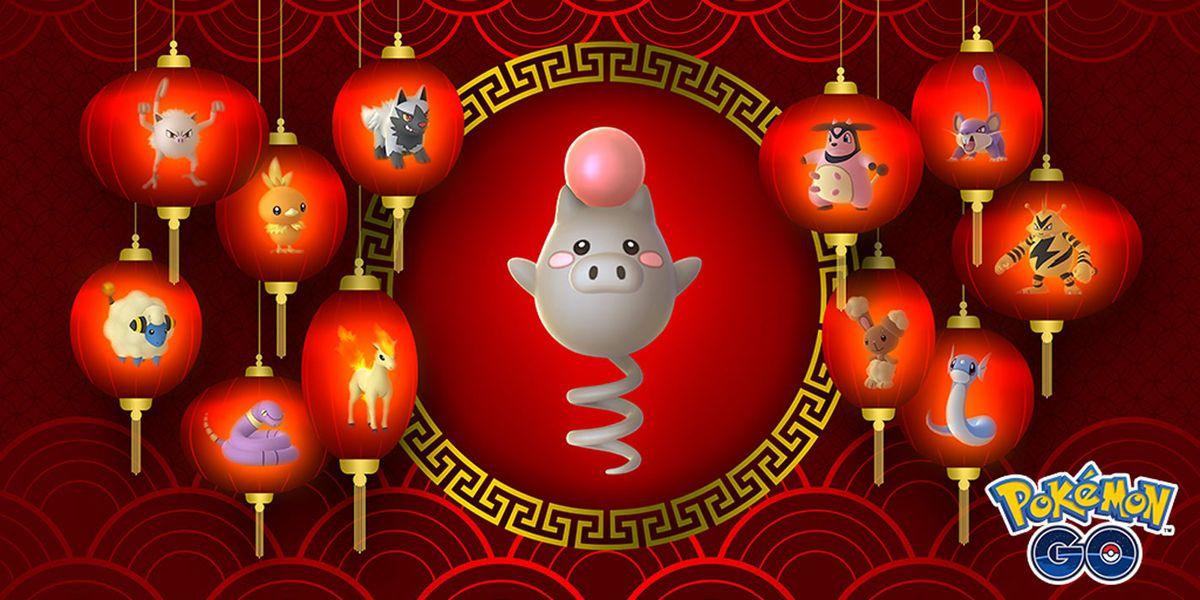 Ивент Китайский Новый Год 2019 в Pokemon GO